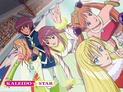 Kaleido Star Z90058337